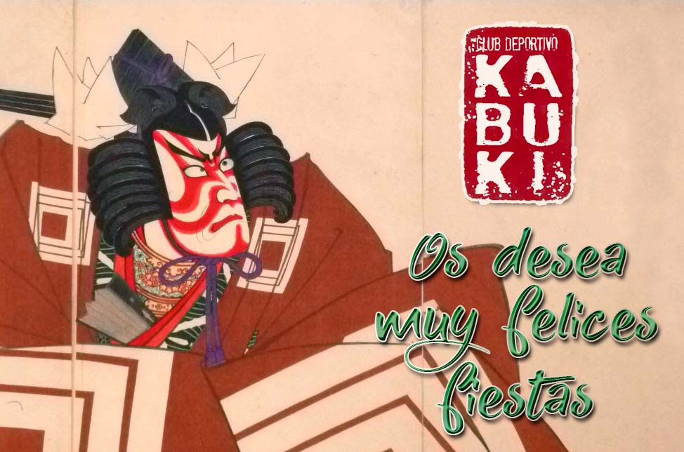 Kabuki Feliz Navidad 2015 - Felices fiestas