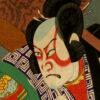 Club Deportivo Kabuki
